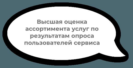 Кенгу24.ру сервис оплаты услуг